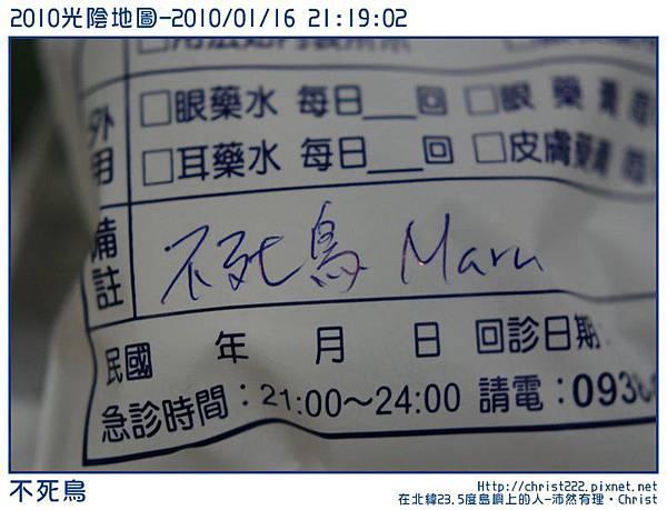 20100116-211902-001.JPG
