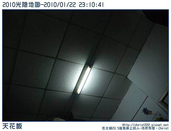 20100122-231041-001.JPG