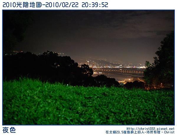 20100222-203952-001.JPG