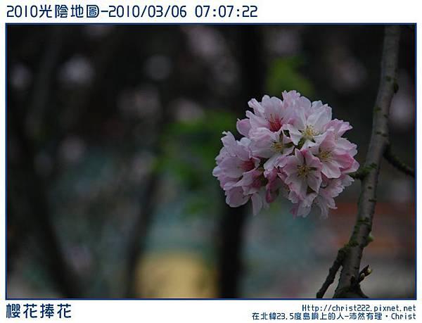 20100306-070722-001.JPG