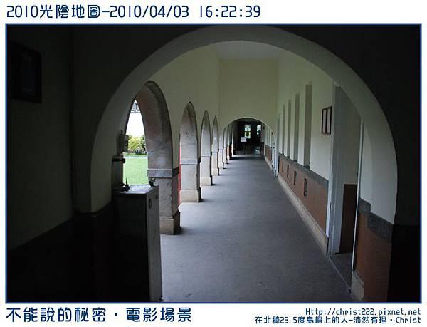 20100403-162239-001.JPG