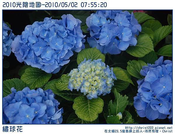 20100502-075520-001.JPG