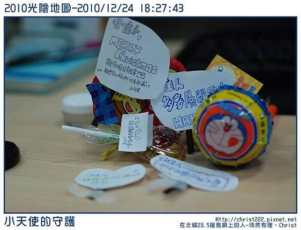 20101224-182743-001.JPG