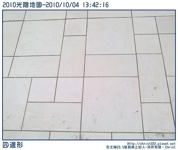 20101004-134216-001.jpg