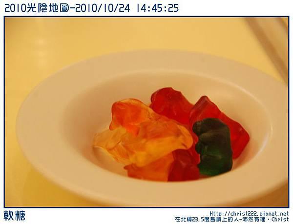 20101024-144525-001.JPG