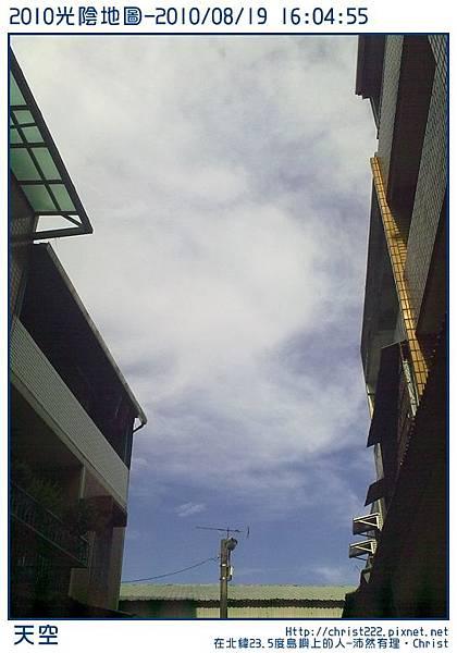 20100819-160455-001.jpg