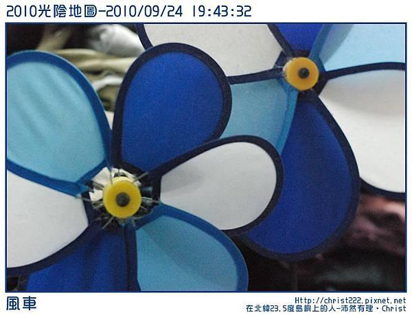 20100924-194332-001.JPG