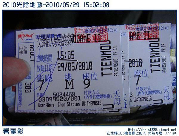 20100529-150208-001.JPG