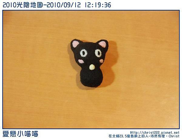 20100912-121936-001.JPG