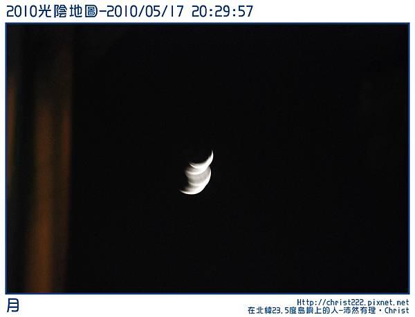 20100517-202957-001.JPG