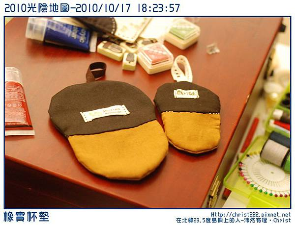 20101017-182357-001.JPG