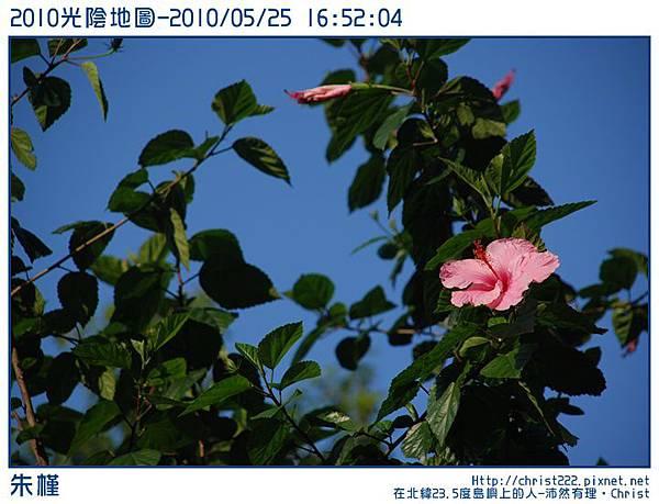 20100525-165204-001.JPG