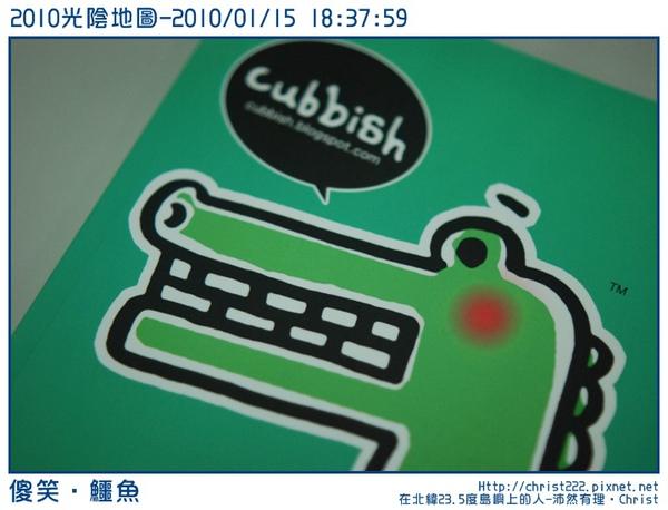 20100115-183759-001.JPG