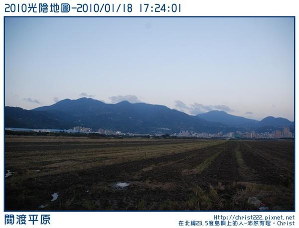 20100118-172401-001.JPG
