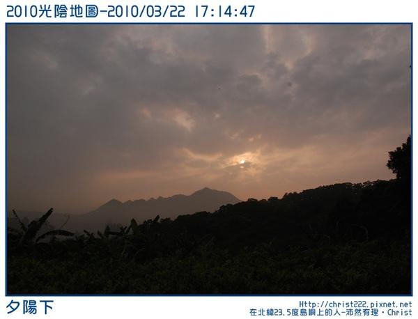 20100322-171447-001.JPG