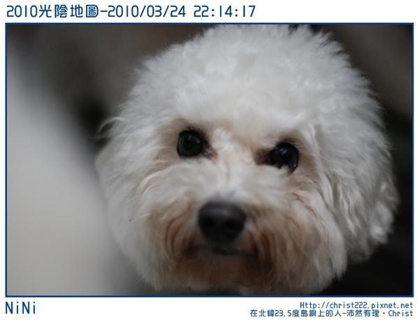 20100324-221417-001.JPG