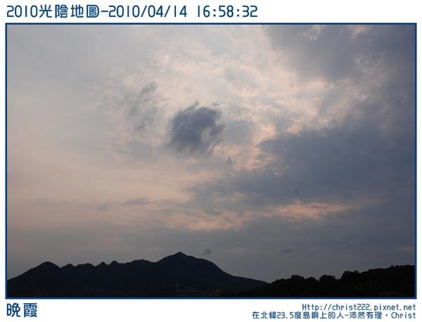 20100414-165832-001.JPG