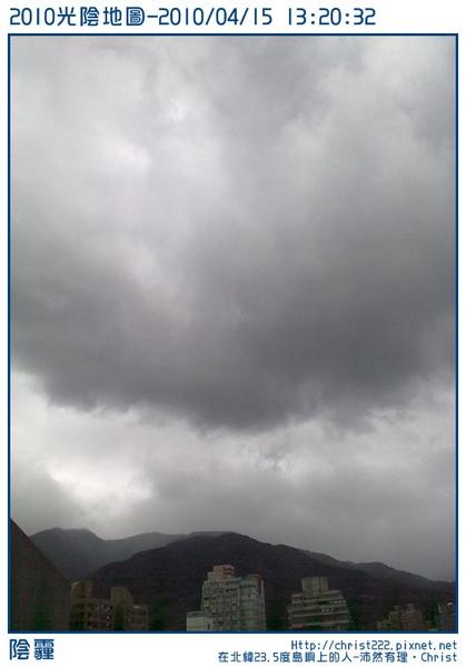 20100415-132032-001.jpg