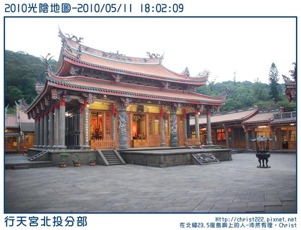 20100511-180209-001.JPG