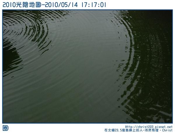 20100514-171701-001.JPG