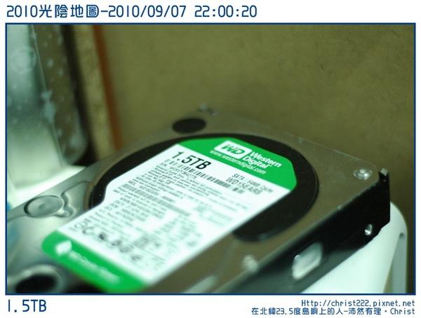 20100907-220020-001.JPG