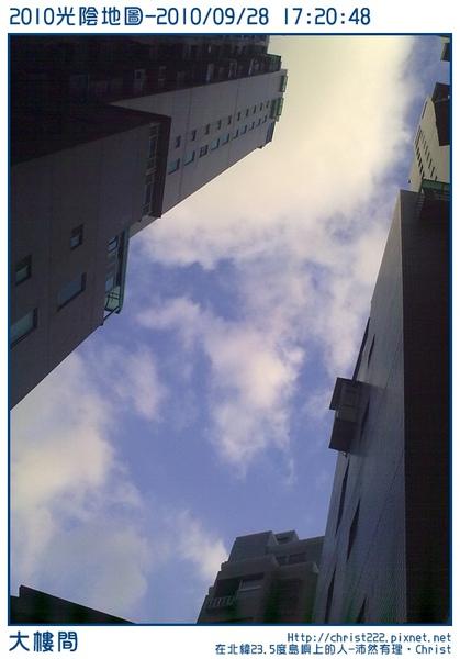 20100928-172048-001.jpg