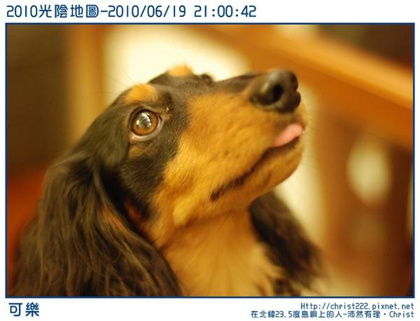 20100619-210042-001.JPG