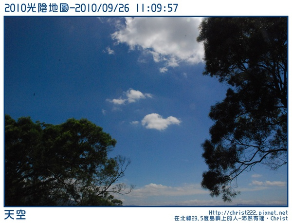 20100926-110957-001.JPG