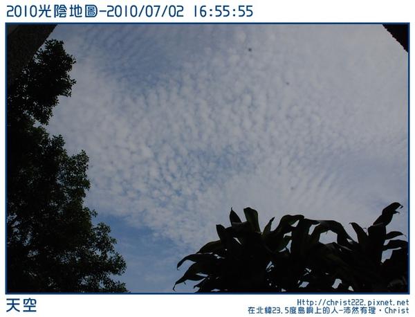 20100702-165555-001.JPG