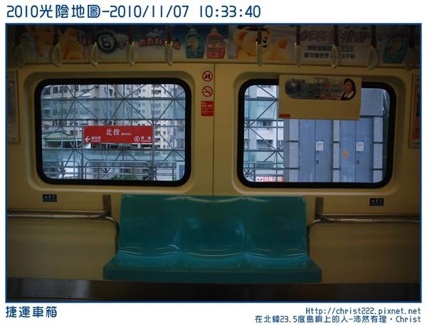 20101107-103340-001.JPG