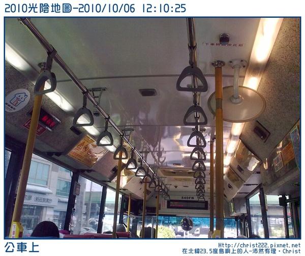 20101006-121025-001.jpg