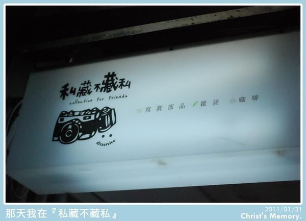 DSC_9257.JPG