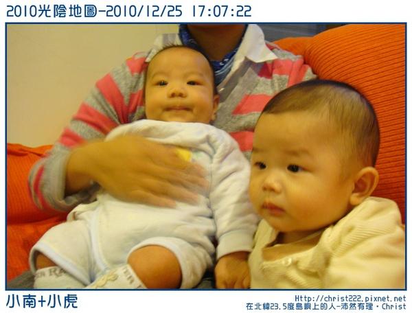 20101225-170722-001.JPG