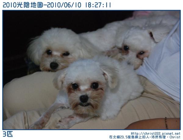 20100610-182711-001.JPG
