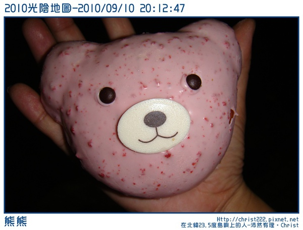 20100910-201247-001.JPG