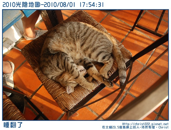 20100801-175431-001.JPG