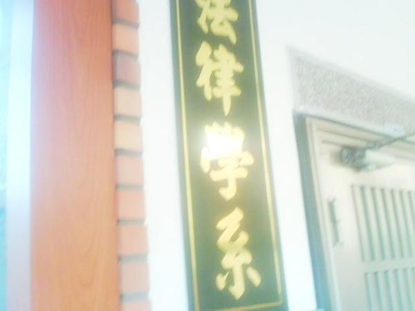 Photo_034.jpg