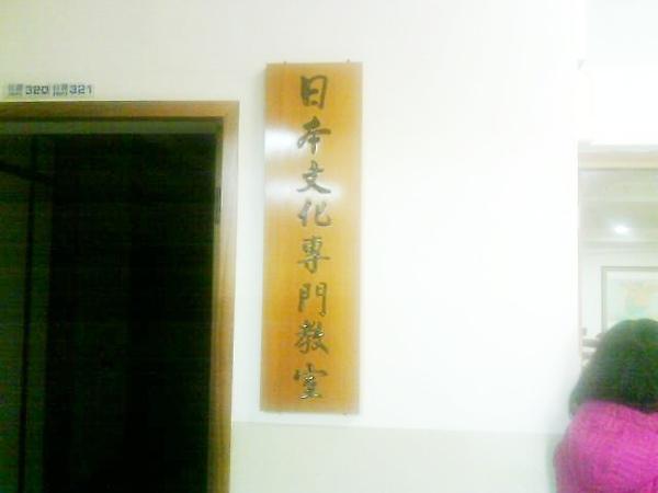 Photo_2148.jpg