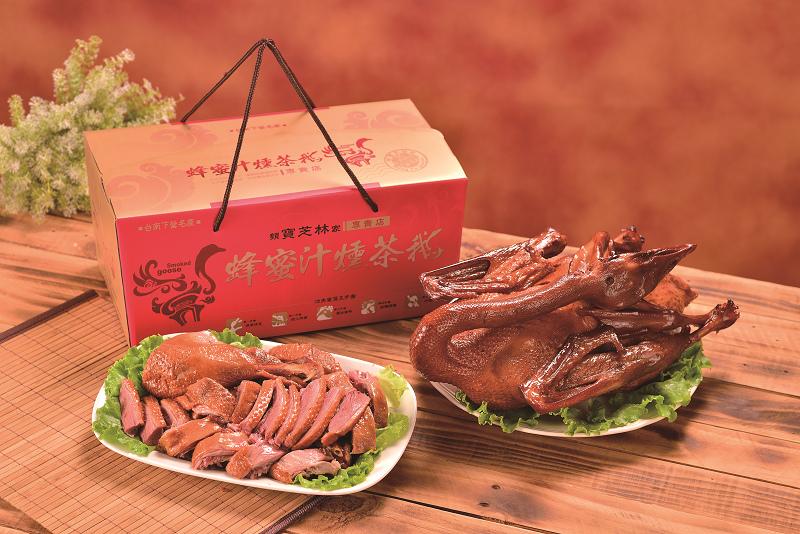 燻茶鵝禮盒2