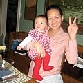 Joon &Mommy