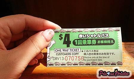 車票1518