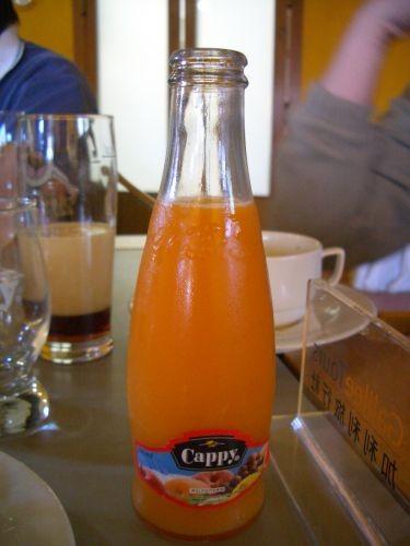 Cappy綜合果汁