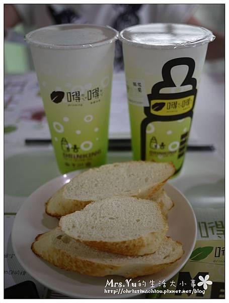 嘚嘚茶語共和 (4).jpg