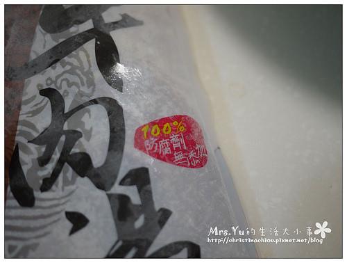 史家庄 清燉牛肉湯+特級花枝丸