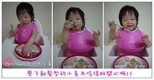 煎鮪魚豆腐丸子+奶焗蔬菜