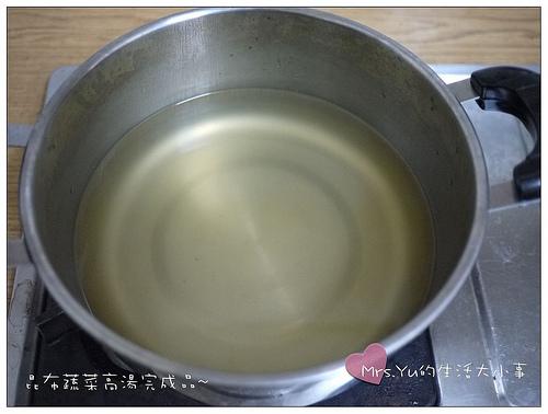 昆布蔬菜高湯
