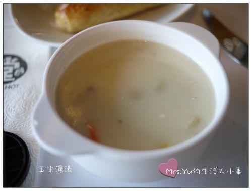 澄岩日式親子餐廳