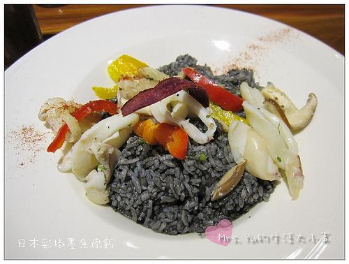 秋澄義式料理