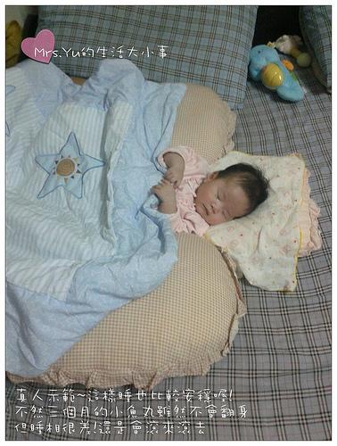 孕婦支撐枕