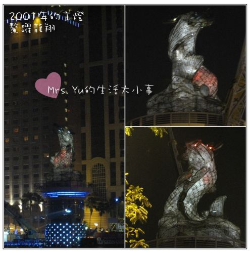 2011高雄燈會